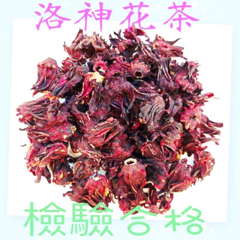 【洛神花茶】300g/清涼降火  生津止渴