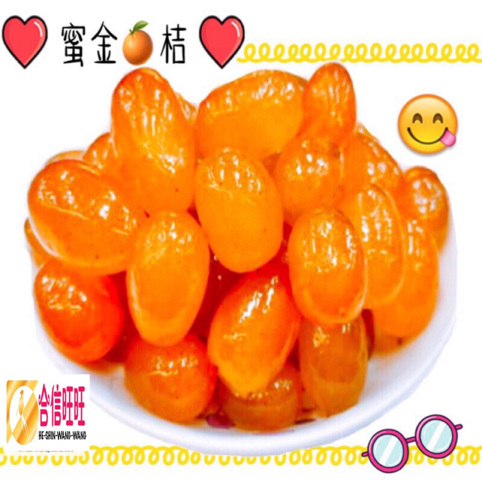 【蜜金桔】300g╱黃金果肉 柔軟香Q