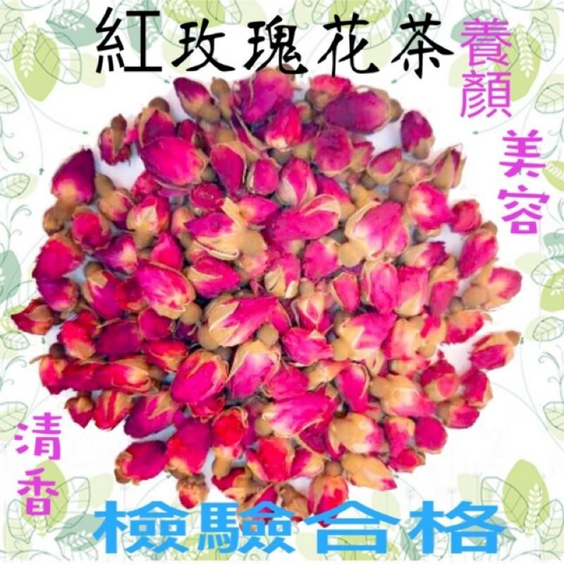 【紅玫瑰花】75g/天然顏色  香味濃郁