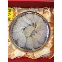 特級白官燕窩(600g)