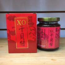 XO日本干貝醬(250g)