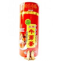 特級牛蒡茶(農檢合格)(400g)