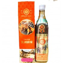 天然蜂蜜(750g)