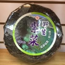 野生紫菜(120g)