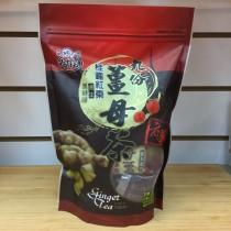 桂圓紅棗薑母荼(400g±10%)