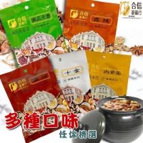 合信御膳-薑母鴨藥膳料理包x1包/十全/肉骨茶/天香鍋/香辣/多種口味