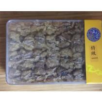 頂級雪蛤膏(600g)