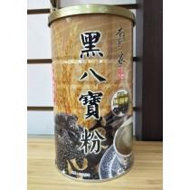 黑八寶粉(600g)