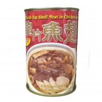鮑片魚翅罐(420g)