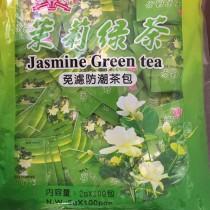 茉莉綠茶包(2gx100包)