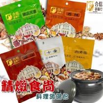 合信御膳-肉骨茶藥膳料理包x1包/十全/薑母鴨/天香鍋/香辣/多種口味