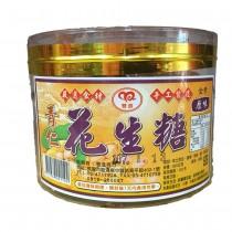青仁花生糖((原味)(300g)