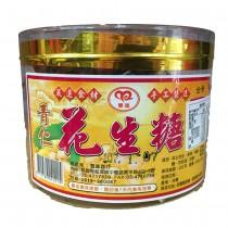 黑芝麻花生糖(300g)