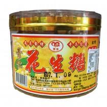 白芝麻花生糖(300g)