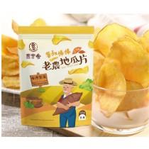 老農地瓜片x1包/(全素)香脆可口/台灣製造
