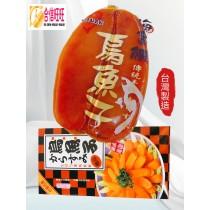 【海金饌】台灣烏魚子3兩上/片/口感Q彈 不死鹹 好吃