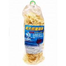 【天然珊瑚草】 600公克(全乾) 海燕窩 豐富膠質