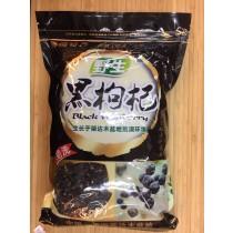 野生黑枸杞(農檢合格)(600g)