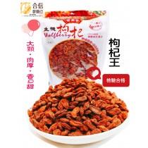 【生機枸杞王】600克/農檢合格.無添加色素.香料.防腐劑
