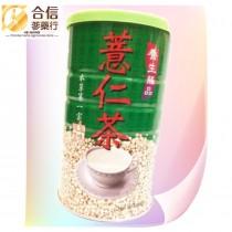 【薏仁茶】500克/幫助排便順暢 養顏美容