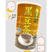 【黑豆茶】600克/幫助消化 排便順暢