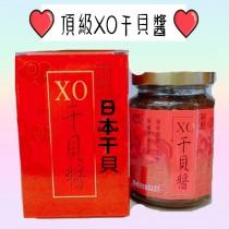 【日本干貝XO醬】250g/無人工添加物 口感絕佳