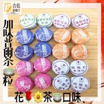 【綜合普爾花茶】(150g)