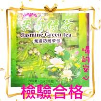 【東爵】茉莉綠茶包100入( SGS檢驗合格〉