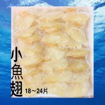 【冷凍魚翅】600克/18-24片裝/佛跳牆.雞湯.菜魯.高貴食材