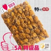 【雪蛤膏】150g/特等5A級/調整体質 滋補強身