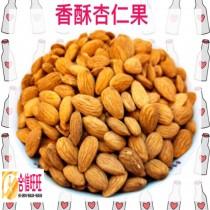 【香酥杏仁果】300g/低溫烘培 香酥可口
