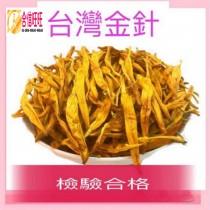 【台灣高山金針】150g(農檢合格)天然香氣 清爽脆口