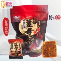 【桂圓紅棗薑母茶】400g/嚴選老薑 溫和不燥熱