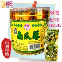 【南瓜酥】300克(全素) 嚴選食材/手工製造